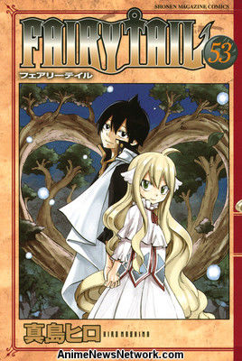 Yowamushi Pedal Bicycling Manga Gets Original Anime DVD - News ...