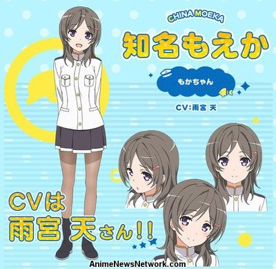 Sora Amamiya As Moeka China Nickname Moka Chan Who Is Akenos Childhood Friend And Always Giving Encouragement To Akeno She An Excellent Leader