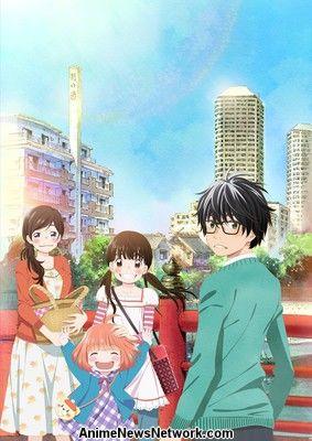Marzo viene como un león Anime's English Dub Trailer Streamed