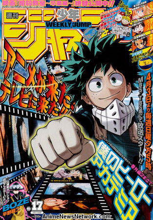 4 Weekly Shonen Jump Manga Get Spinoff Chapters in April