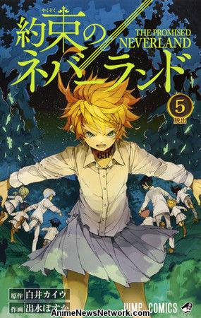 El Manga prometido de Neverland tiene 1.5 millones de copias en la im