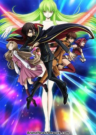 Code Geass Pachislo Video del juego muestra escenas de anime