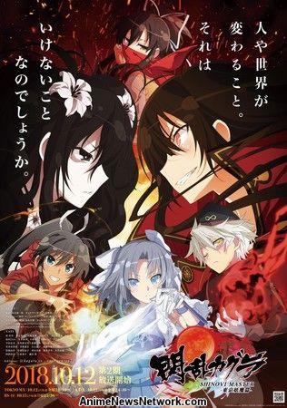 And Uncensored Versions Of Senran Kagura Shinovi Master Senran Kagura Shinovi Master Tokyo Yoma Hen The Second Senran Kagura Television Anime