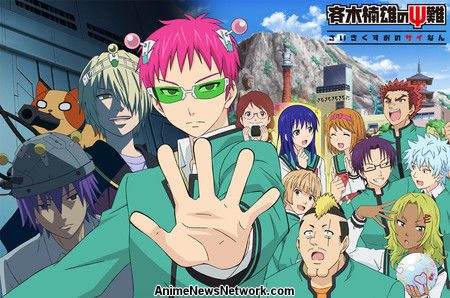 The Disastrous Life Of Saiki K Conclusion Anime Special Airs On