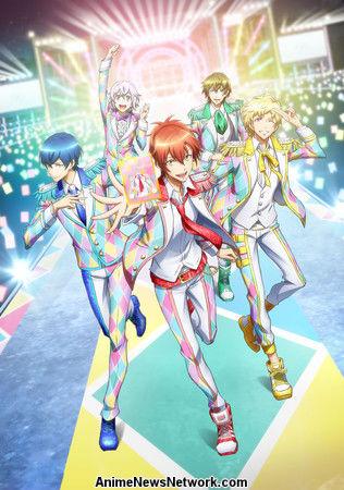 Festival de los sueños! Secuela Anime Revela Título, Más Reparto