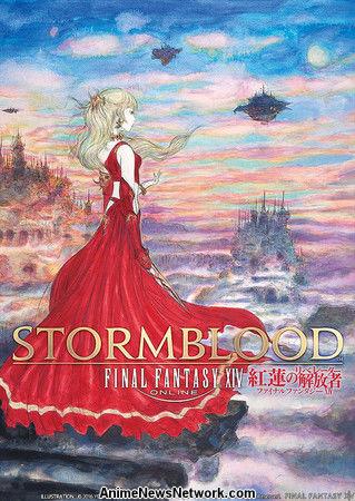 Final Fantasy XIV registra su número de suscriptor después del lanzam