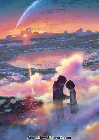 Anime Film Director Makoto Shinkai Your Name Teased On His Twitter Account Thursday That He Is Working A New Feature For Next Year