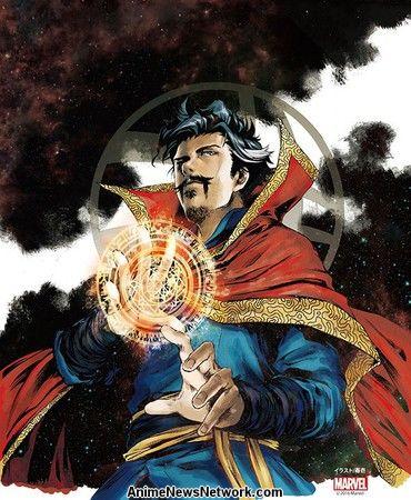 manga Doctor Strange
