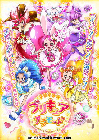 Kirakira Precursores a la Moda Anime Casts Daisuke Hirakawa, Hisao Eg