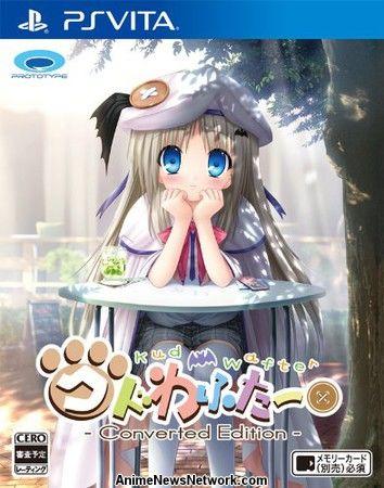 Kud Wafter Anime La campaña Crowdfunding alcanza el objetivo de OVA S