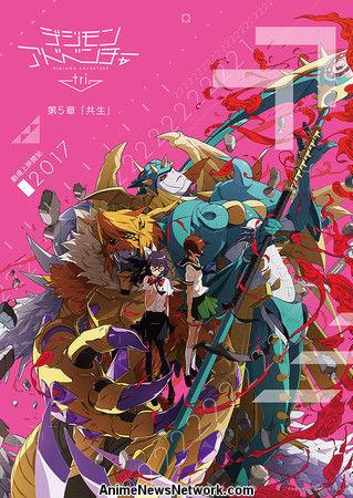 digimon-adventure-tri-5-kv.jpg