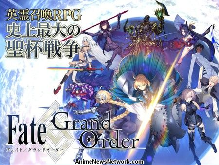 Fate / Grand Order Dōjinshi autor informes de ventas de alto debido a