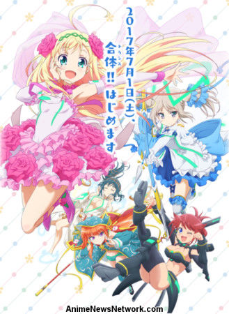 Crunchyroll Announced On Saturday That Is Streaming The Hina Logic From Luck Anime Adaptation Of Bushiroad S Card Game