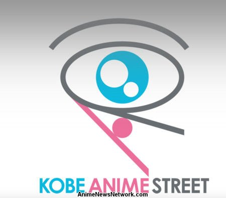 The Kobe Shimbun Newspaper Reported On Sunday That Kobes Anime Street Area Will Shut Down At End Of June