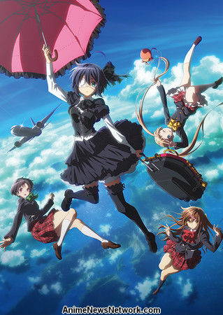 Amor, Chunibyo y otras ilusiones! Take On Me Anime Film Previsualizad