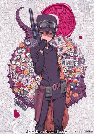 Kino's Journey TV Canción Temática Anime Artist, Visual, Premiere de