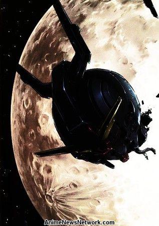 Gundam UC Autor Harutoshi Fukui Lanza Móvil Suit Moon Gundam Manga