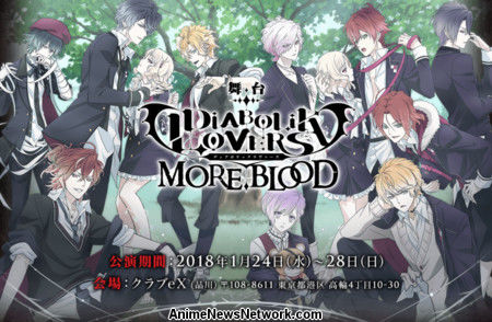 The Official Website For Stage Play Adaptations Of Diabolik Lovers Anime And Game Franchise Announced On Saturday That Is Getting A