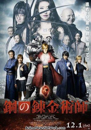 La película Fullmetal Alchemist de Live-Action lanza Atomu Mizuishi c