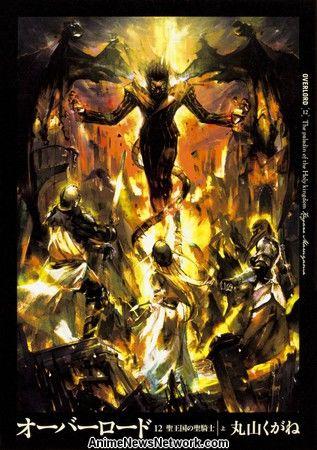 La 2ª Temporada de Overlord TV Anime estrena en enero de 2018