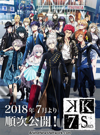 K: Seven Stories 6-Episode Theatrical Anime Project Reveals