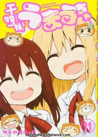 Himōto! Umaru-chan Manga