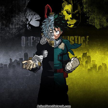 Marca registrada 'One's Justice' presentada bajo Bandai Namco en Europ