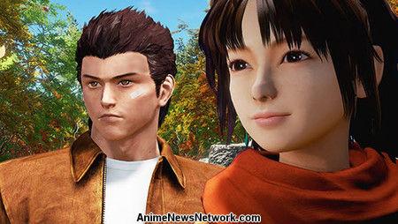 Deep Silver para publicar el juego Shenmue III PS4 / PC