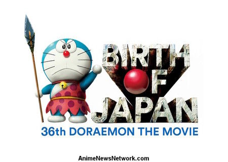 Doraemon The Movie Nobita and the Birth of Japan Remake Revealed