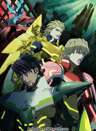 Tiger Bunny Films Director Confirms He Will Not Work On New