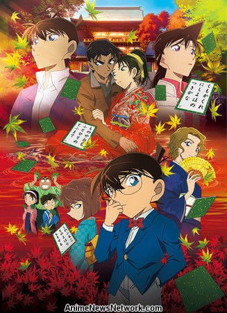 Detective Conan: The Darkest Nightmare Manga Ends, Crimson Love Letter