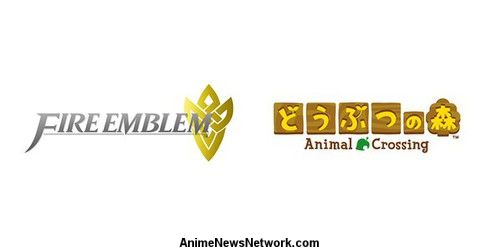 Nintendo Announced At Its Financial Results Briefing On Wednesday That It Plans To Launch Mobile Apps For Fire Emblem And Animal Crossing This Fall
