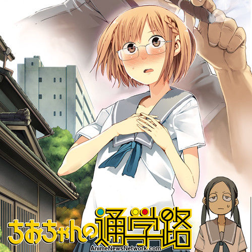 Kadokawa Announces 2 New Anime Titles, Rising of the