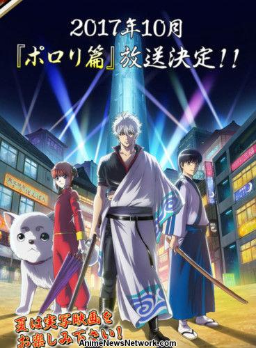 gintama.png Gintama nằm trong danh sách những anime sẽ trở lại với Porori Arc vào tháng 10 này