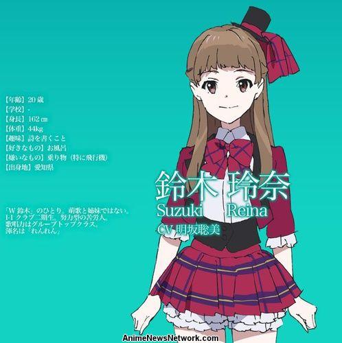 Lucky Star Hiragana: Wake Up! Girls Anime Unveils Footage As Haruka Tomatsu
