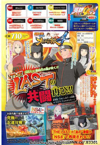 Naruto Shippûden Ultimate Ninja Storm 4
