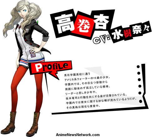 Эн Такамаки, Анна, Persona 5, Нана Мизуки, Nana Mizuki, An Takamaki