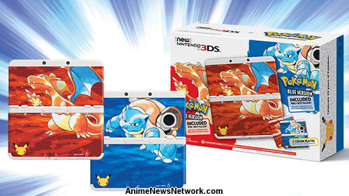 [Image: pokemon1.png.jpg]