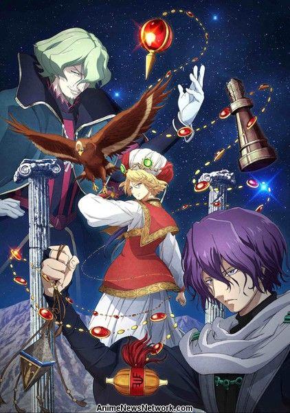 Shoukoku no Altair