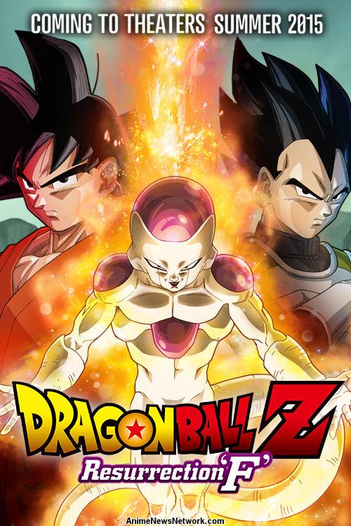 dragon ball resurrection f
