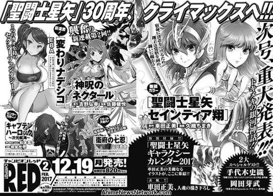 [Notícias] Anúncio Importante para a Franquia Saint Seiya Champion-red