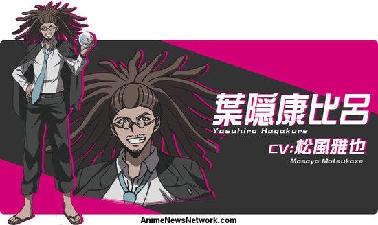 yasuhiro.png.jpg