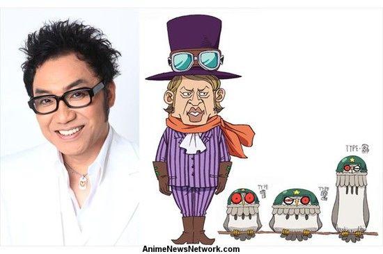 One Piece Gold (Neuer Film) - Seite 2 Korokke