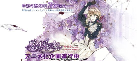 [Imagen: violet-evergarden.png.jpg]