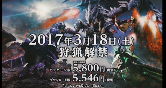 Monster Hunter XX Announced For Japan, Launches March 18 2017
