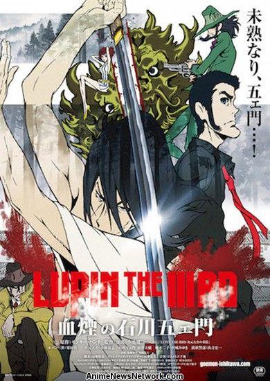 poster nuovo film lupin III