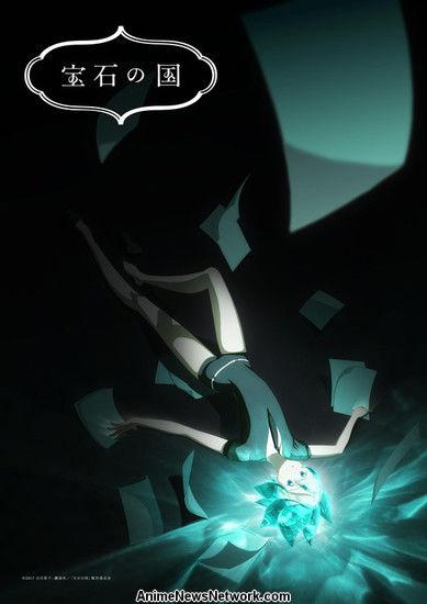 La tierra del Anime Lustrous revela los diseños del carácter para Eucl