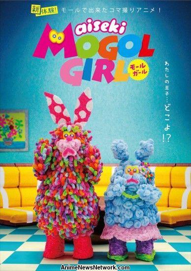 aiseki Mogol Chica Stop-Motion Animated Series revela invitado de cas