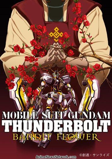 Gundam Thunderbolt: Película de la compilación de la flor del bandido