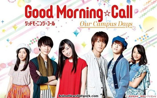 Good Morning Call Live-Action Show Gets 2nd Season About ...